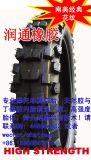 China Motorcycle Tyre and Inner Tube Wholesale Factory