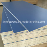 HPL Board / Decorative Fireproof HPL Board