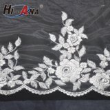 Hot Products Custom Design Top Quality Bridal Lace Fabric Wholesale