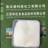 Food Grade Sodium Sulphate Anhy Powder
