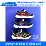 Flying Knit of Kids Sport Runing Shoes