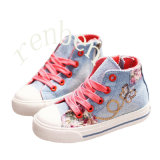 New Hot Children′s Canvas Shoes
