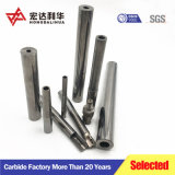 Internal Threaded Carbide Anti Vibration Boring Rods