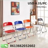 Cheap Plastic Dining Hotel Outdoor Beach Camping Furniture Folding Chair