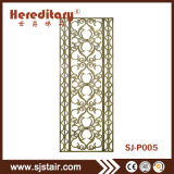 Bronze Aluminum Privacy Screen Panels for Room Divider