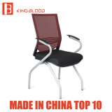 Otobi Furniture in Bangladesh Price Office Chair Executive Furniture