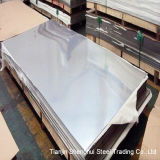 Hot Rolled of Stainless Steel Plate (904L)