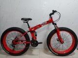"Good Price Mountain Bicycle with Disc Brake 26"""