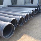 China Hot Sale Large Diameter 14 Inch 200mm UPVC PVC Drain Pipe Price