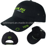 Heavy Brushyed Twill Custom Embroidery Leisure Baseball Cap (TRB109)