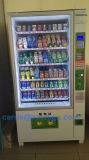 Larger Capacity Multifunction Automatic Vending Machine for Beverage