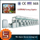 High Quality High Speed Printing Machine (ASSY)