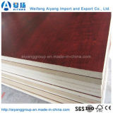 Chinese High Quality Wholesale Melamine Faced MDF