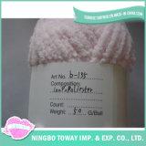 China Manufacturers Soft Baby Organic Wool Cotton Chenille Yarn