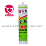 Factory Price Acetic Adhesive/Silicone Sealant (HX-168)