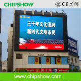 Chipshow P16 Full Color Outdoor Commercial Building LED Signs