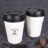 High Quality Coffee Paper Cup for USA (8 oz)
