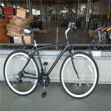 Light Weight Aluminum Alloy Adult Mens 21 Speed City Cruiser Hybrid Bike