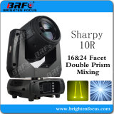 Professional DJ Lighting Moving Head 280W Beam Stage Light