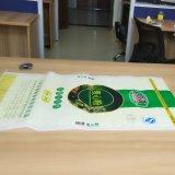 Color Printed PP Woven Bag, BOPP Laminated Bag