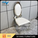 New Design Dining Furniture White Leather Dining Chair