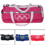 Polestar 18 Ltrs Duffel Bag Water Resistant Travel Sports Gym Barrel Bags