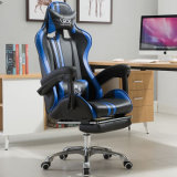 Modern Office Furniture Computer Gaming Chair Leather Office Chair