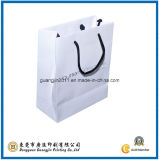 White Color Paper Shopping Bag (GJ-Bag201)