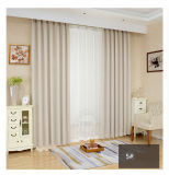 Best Quality Dressing Rooms Luxury Hotel Curtains for Yrf