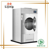 Commercial Laundry Equipments Hotel Machines Clothes Dryer (HGQ-35KG)