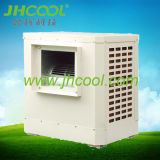 Jhcool Fashion/Beautiful CIR Conditioner/ Window Air Cooler