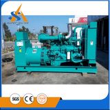 Made in China Diesel Generator by Cummins