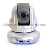 800tvl CCD Network Surveillance Camera (IP-06B)