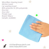 Microfiber Car/Window Wiping Cleaning Towel, Fitness Cheap Cooling Sports Towel