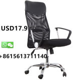 Leather Swivel Ergonomic Mesh Conference Computer Gaming Racing Office Chair