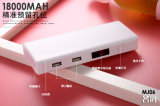Power Bank 18000mAh Slim Power Bank Charger Mobile Power Bank Case with LED