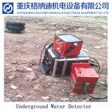 2017 New! ! Deep Underground Water Detector, Resistivity Meter, Ground Water Finder for Sale,