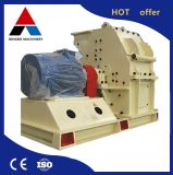 ISO Approved High Efficiency Stone Crusher/Hammer Crusher