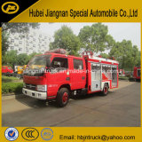 Dongfeng Small Fire Fighter Truck Price