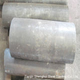 Premium Quality Steel Round Bar (China Supplier)