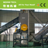 High quality T-series(V-cut type)PP woven bag crusher