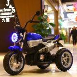 Cheap Kids Battery Motor Bike with Music Wholesale