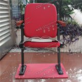 Wholesale Folding Stadium Seat Chair with Armrest in Red Fabric Yc-G67