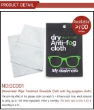 Premium Microfiber Suede Material Antifog Cleaning Cloth for Optical Spectacle Glasses Eyewear
