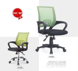 Mesh Backrest Computer Arched Director Boss Swivel Staff Office Chair