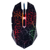 China Mouse Factory Wholesale Wired Game Competion Mouse Light up Herdsman