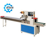 Disposable Ointment Sticking Plasters Making Production Line Machine