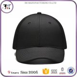 Wholesale Mesh Fishing Trucker Cap for Wholesale