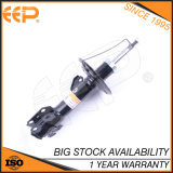 Shock Absorber for Toyota Yaris Vitz Ncp90 Ncp92 334472 334473