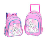300d Polyester Children Troley School Bag with Printing (BSH20639)